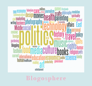 مدونات صديقة
